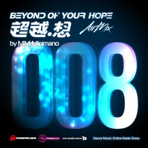Beyond of your Hope AirMix 008