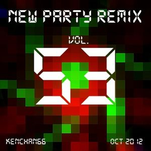 NEW PARTY REMIX VOL.53 (Final Tune-up Version)