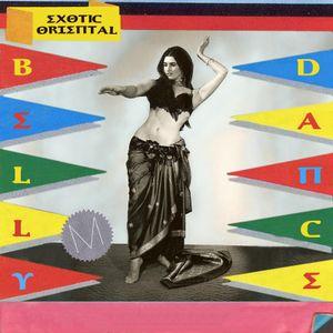 Exotic Oriental Belly Dance