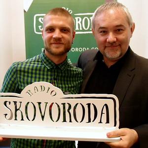 Теорія Бєглова / Ярослав Кіт / Radio SKOVORODA