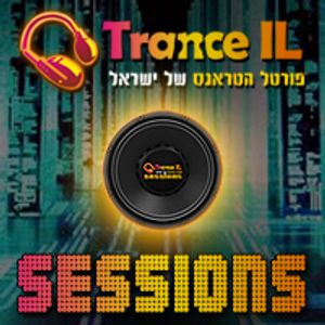 Trance IL Sessions 116 - Ruby & Tony Guestmix (21-11-11) - part 1