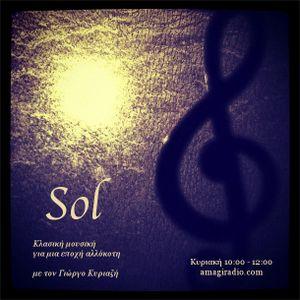 Sol 14 - Faust