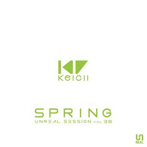 Keicii Spring EDM Mix