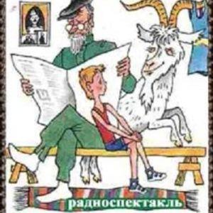 "Радий Погодин - ""Весенняя земля"""