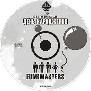 2007.04 Funk Masters - Special Birthday mix
