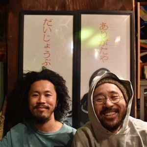 Tsubaki fm Hiroshima: DJ SATOSHI & OKITO - 23.12.20