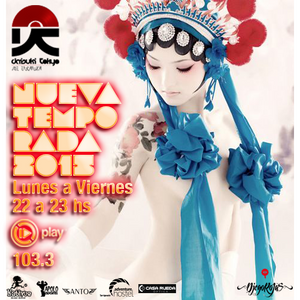 DAISUKI TOKYO Mixed & Compiled by Diego Rojas [15-01-12]