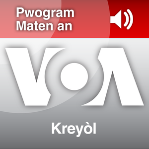 Pwogram maten an - me 09, 2016