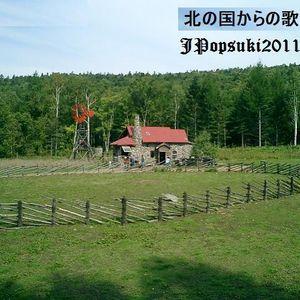 JPopsuki #489