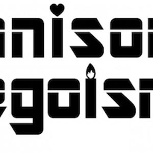 anison egoism Active recruitment