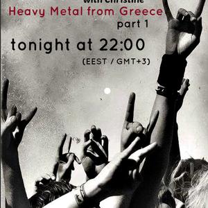 I scream - Heavy Metal From Greece (part 1)