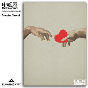 Floating City Vol.17 - Lonely Planet