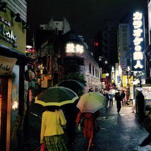 Tokyo ON #023: City Poppin'