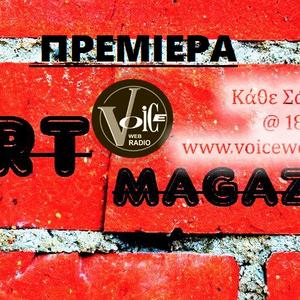 Art Magazino Premiere!