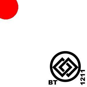 Naebo White Electronic Park 002-124