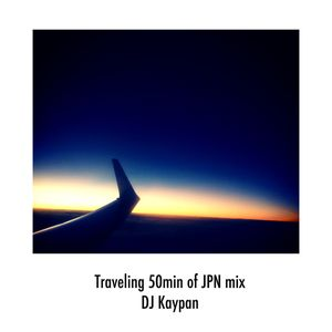 Traveling 50min of JPN Mix -urban japanese mix-