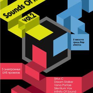 Silentium Vox - @ТАСС bar, 05-08-2012