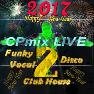 Cpmix live presents funky vocal club house 2 buon for 90s vocal house
