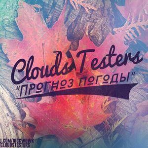 Clouds Testers - Прогноз Погоды #80 (02.04.2015, гость - Tony Sit)