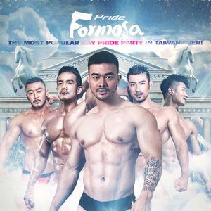 DJ Herric Pu - Sexy Beats For Formosa Pride Taipei 2019 台灣同志遊行趴趴趴 Podcast