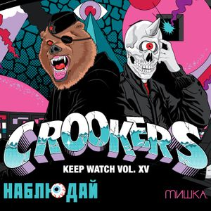 Keep Watch Vol. XV: Crookers!