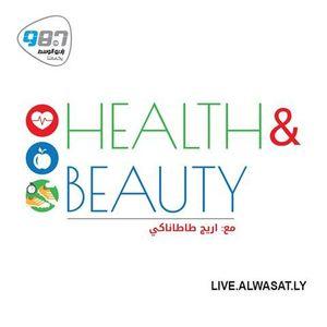 HEALTH&BEAUTY - 17 - 8-2016