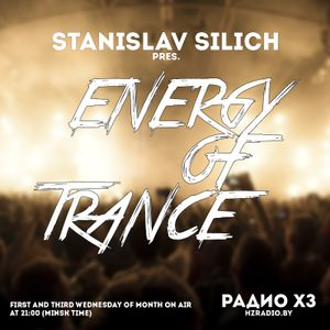 Stanislav Silich - Energy of Trance 038 [Hosted by Dj Alexey FrESH] (18.01.2017)