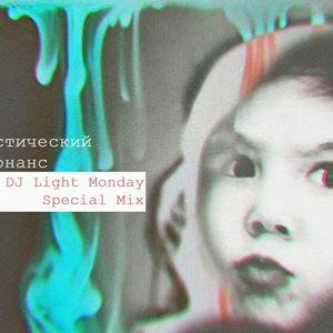 Acoustic Resonance Energy fm - Dj Light Monday Guest Mix