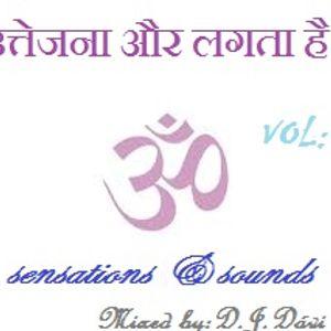 sensations & sounds