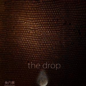 The DROP  Vol/01 Ft. Harikiri - Introduction (Oshi Mix 41')
