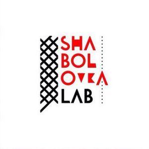 Shabolovka_lab. - No Borders 026