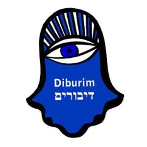 Diburim #1: En Jødisk Stat