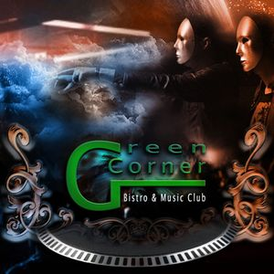 LvM Live in Green Corner MC's FNS™ part 2 '12.09.07.