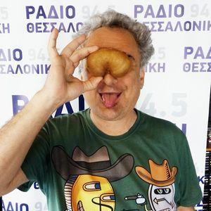 Diogenis Daskalou At Radio Thessaloniki - 23112015