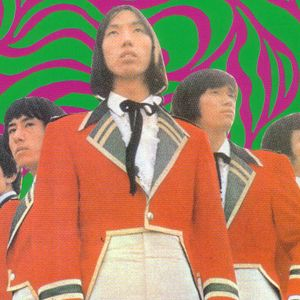 25th February 2015, Wild and wacky Far Eastern psychedelic sounds