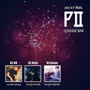 AlanLee 20151017 @P ll loung bar     -ARC production