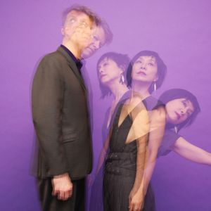 Frosty w/guests CUP feat. Nels Cline + Yuka C. Honda – Celsius Drop (02.13.20)