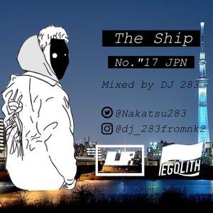 """Ship No.""""17 JPN"""