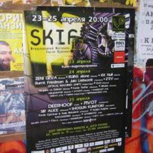 GS002 - SKIF Festival