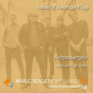 S05E06 - Ανθρακωρηχείο - 05.12.2016 - Ashes Of American Flags