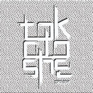 DJ Tokoloshe - Hard Hitter