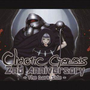 2012.7.28 Chaotic Genesis 2nd Anniversary -The Dark Side-