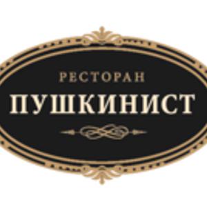 MISHA XL - PUSHKINIST VOL.1