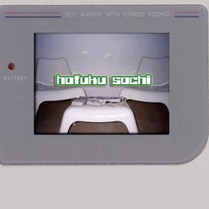 hofuku sochi dj-set @ LSC 02-11-2009 part one