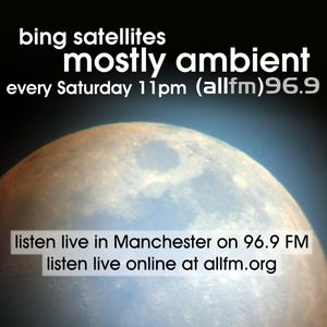 Mostly Ambient - Cousin Silas in session - 13th June 2015