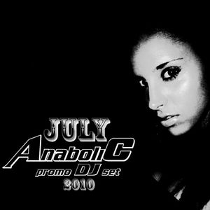 July 2010 Promo DJ Set