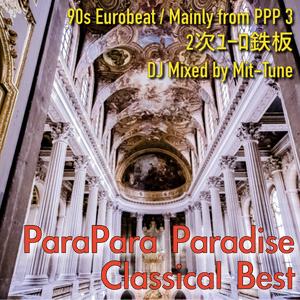 Parapara Paradise Classical Mix