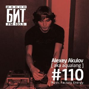 Aqualang – Music Factory Energy vol.110 (radio BiT)
