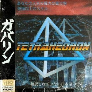 TETRAHEDRON #2