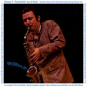 New Stream In Jazz Vol. 4